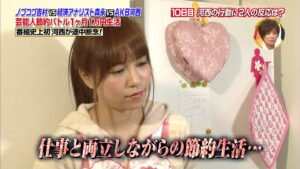 08e9594c 300x169 - AKB48河西智美ソロデビュー決定!「ガチ馬」優勝のご褒美