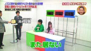 3e1a0a3a 300x169 - AKB48河西智美ソロデビュー決定!「ガチ馬」優勝のご褒美