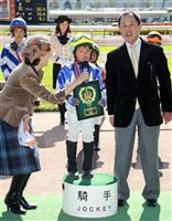 429f7935 - 第4回ジョッキーベイビーズ 塩尻の星・小林勝太くん(9)が優勝