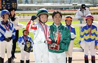 4d67597b - 第4回ジョッキーベイビーズ 塩尻の星・小林勝太くん(9)が優勝