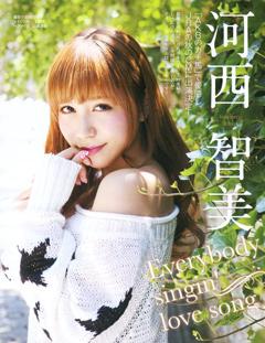 7b7f500f - AKB48河西智美ソロデビュー決定!「ガチ馬」優勝のご褒美