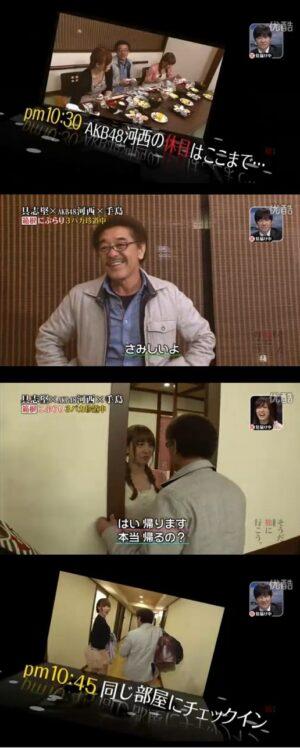 7d05f53c 300x750 - AKB48河西智美ソロデビュー決定!「ガチ馬」優勝のご褒美