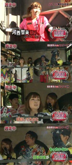9860cb87 300x685 - AKB48河西智美 ミニスカートでソロデビュー曲「まさか」熱唱 東京競馬場で8000人大歓声