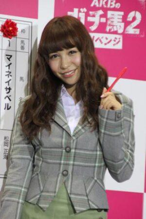 a179120f 300x450 - AKB48河西智美ソロデビュー決定!「ガチ馬」優勝のご褒美