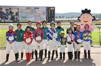 b89fdfd0 - 第4回ジョッキーベイビーズ 塩尻の星・小林勝太くん(9)が優勝