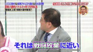 c4b1613b 300x169 - AKB48河西智美ソロデビュー決定!「ガチ馬」優勝のご褒美