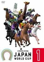 d33772a8 - 爆笑競馬「JAPAN WORLD CUP」DVD発売 「スキージャンプ・ペア」の真島監督