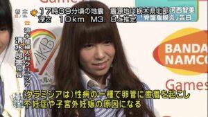 d86a6657 300x169 - AKB48河西智美 ミニスカートでソロデビュー曲「まさか」熱唱 東京競馬場で8000人大歓声