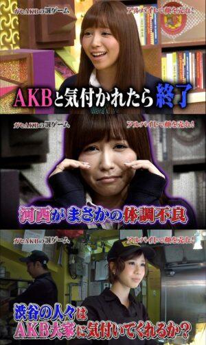 ff18c2b0 300x503 - AKB48河西智美 ミニスカートでソロデビュー曲「まさか」熱唱 東京競馬場で8000人大歓声