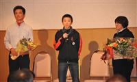 55f977f4 - 絶対に負けない気持ちで JRA競馬学校合格の木村拓己君(浦河第一中3年)の合格祝賀会開催