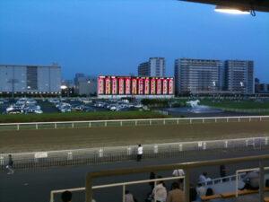 010504 300x225 - 川崎競馬・報知オールスターカップの売得金レコード更新