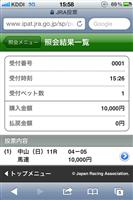 145be82b - アメリカジョッキークラブカップ(GII) 反省会