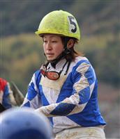 19c1b55e - 北海道の奇跡の妖精・下村瑠衣ちゃん(19)が廃止寸前の福山競馬場へ移籍 サインほしさに早くもファンが殺到