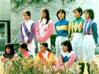 2bde104c - 北海道の奇跡の妖精・下村瑠衣ちゃん(19)が廃止寸前の福山競馬場へ移籍 サインほしさに早くもファンが殺到
