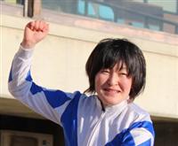 7812445c - 北海道の奇跡の妖精・下村瑠衣ちゃん(19)が廃止寸前の福山競馬場へ移籍 サインほしさに早くもファンが殺到