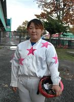 919bc702 - 北海道の奇跡の妖精・下村瑠衣ちゃん(19)が廃止寸前の福山競馬場へ移籍 サインほしさに早くもファンが殺到