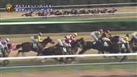 98cf0107 - シンザン記念(京都・G3) 今日は迷いなく先手!エーシントップ(浜中)後続凌いで逃げ切った!重賞2勝目
