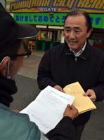 b8acf1de - 馬券売り場は存続を…福山市の競馬ファンが署名活動始める