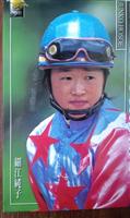c0627588 - 北海道の奇跡の妖精・下村瑠衣ちゃん(19)が廃止寸前の福山競馬場へ移籍 サインほしさに早くもファンが殺到