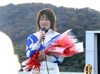 dd882017 - 北海道の奇跡の妖精・下村瑠衣ちゃん(19)が廃止寸前の福山競馬場へ移籍 サインほしさに早くもファンが殺到