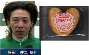 c8b42905 300x186 - 番長ジョッキー・藤田伸二「日本競馬界が衰退するのは目に見えている」 JRA批判の新著が6万部超のベストセラーに