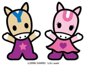 55151965 300x229 - JRAマスコットキャラ・ターフィーがサンリオキャラクター大賞で追い込んで6位に!1位キティ、2位マイメロ
