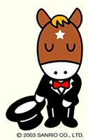 c6676d13 - JRAマスコットキャラ・ターフィーがサンリオキャラクター大賞で追い込んで6位に!1位キティ、2位マイメロ