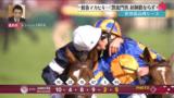 keiba 1475417517 1401 160x90 - 【画像】和田騎手のキス相手は誰なんだ!?