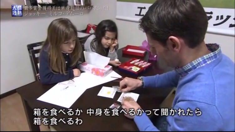 keiba 1511330372 1402 - デムーロ兄弟が両親を日本に呼んだ理由