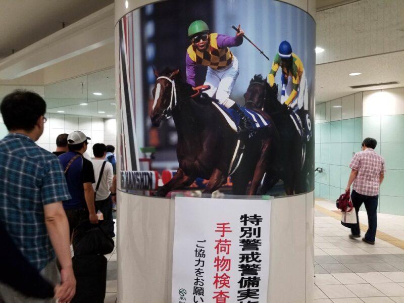 keiba 1528069154 7101 - JRA6月のカレンダーの池添騎手が指差してきて毎朝ウザイ