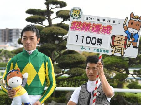 keiba 1528705723 7601 - 【悲報】菜七子ちゃんが川田将雅ブルゾンを着てる件