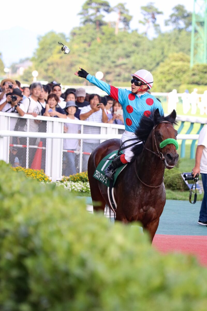 keiba 1535985213 101 - 新潟記念を勝った池添騎手のガッツポーズが話題に!