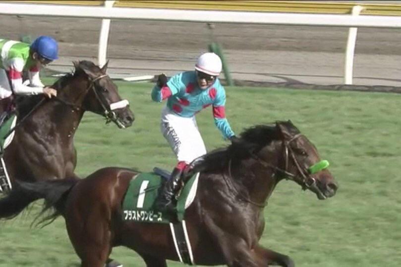 keiba 1535985213 102 - 新潟記念を勝った池添騎手のガッツポーズが話題に!