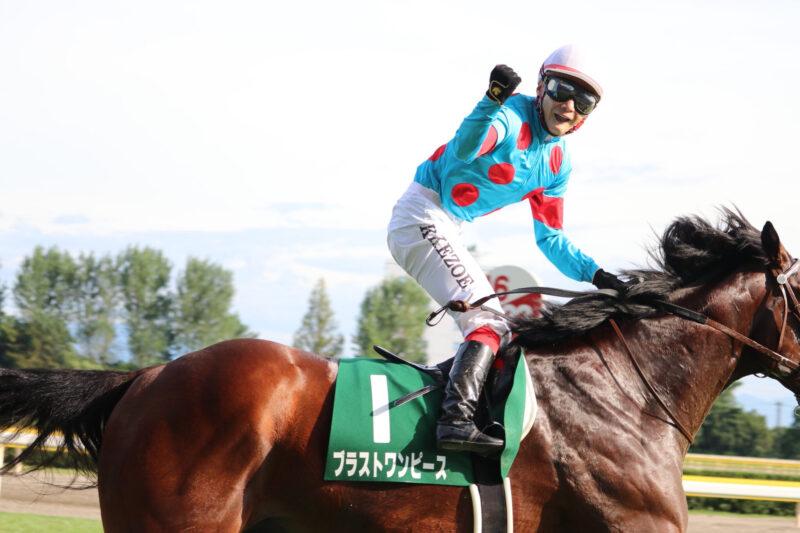 keiba 1535985213 103 - 新潟記念を勝った池添騎手のガッツポーズが話題に!