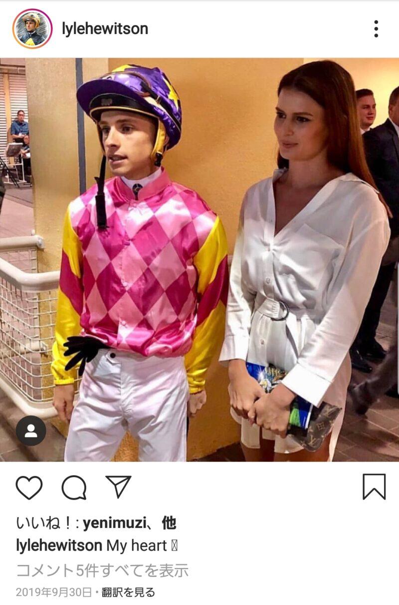 keiba 1583453083 107 - 美女との2ショット写真をインスタに載せたヒューイさんへの競馬民のコメントがこちら