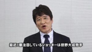 keiba 1610866545 3501 300x169 - 【日経新春杯】団野上手くね?
