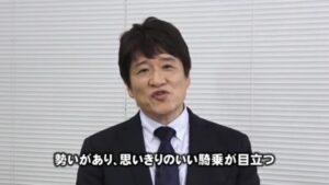 keiba 1610866545 3502 300x169 - 【日経新春杯】団野上手くね?