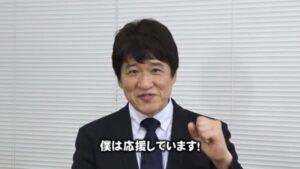 keiba 1610866545 3504 300x169 - 【日経新春杯】団野上手くね?