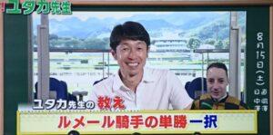 news4vip 1621868521 4501 300x149 - 【ギャンブル】競馬で100万負けた大学生だが死にそう