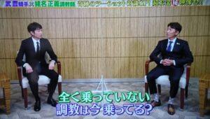 keiba 1623485505 19701 300x170 - 【対談】蛯名「騎手やめても太りたくない」武豊「太った調教師たくさんいるよね」