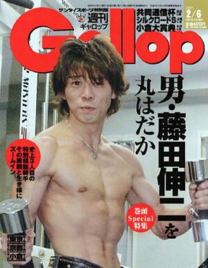 livejupiter 1627237330 401 300x386 - 【画像】元JRA騎手の藤田伸二さん上半身裸のとんでもないムキムキのボディーを見せつける