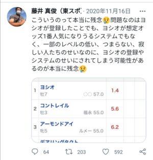 keiba 1629449884 7601 300x313 - 【結果】アイドルホースオーディション結果発表