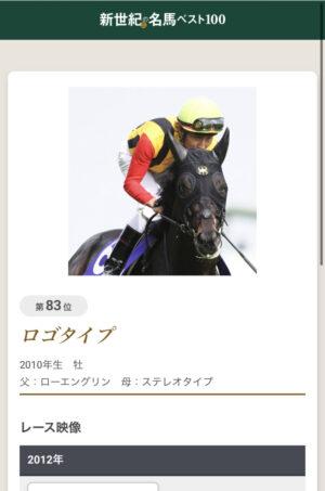 livejupiter 1627730367 12001 300x453 - 【投票】アイドルホースオーディション決勝