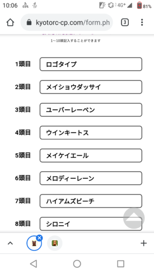 livejupiter 1627730367 3301 300x533 - 【投票】アイドルホースオーディション決勝