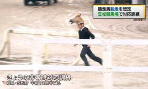 livejupiter 1627866167 19801 300x181 - 【地方競馬】笠松競馬が逆転サヨナラホームランを打つ方法