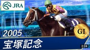 livejupiter 1627993875 2001 300x167 - 【画像】スヤスヤサリオスよりかわいい馬の画像はない説