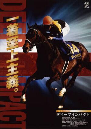 livejupiter 1627993875 4501 300x424 - 【画像】スヤスヤサリオスよりかわいい馬の画像はない説
