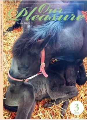 livejupiter 1627993875 8601 300x413 - 【画像】スヤスヤサリオスよりかわいい馬の画像はない説
