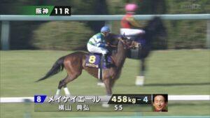 livejupiter 1629815741 10801 300x169 - 【画像】テーオーコンドルとローマンネイチャーより面白い馬の画像ってあるの?