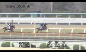 livejupiter 1629815741 201 300x182 - 【画像】テーオーコンドルとローマンネイチャーより面白い馬の画像ってあるの?
